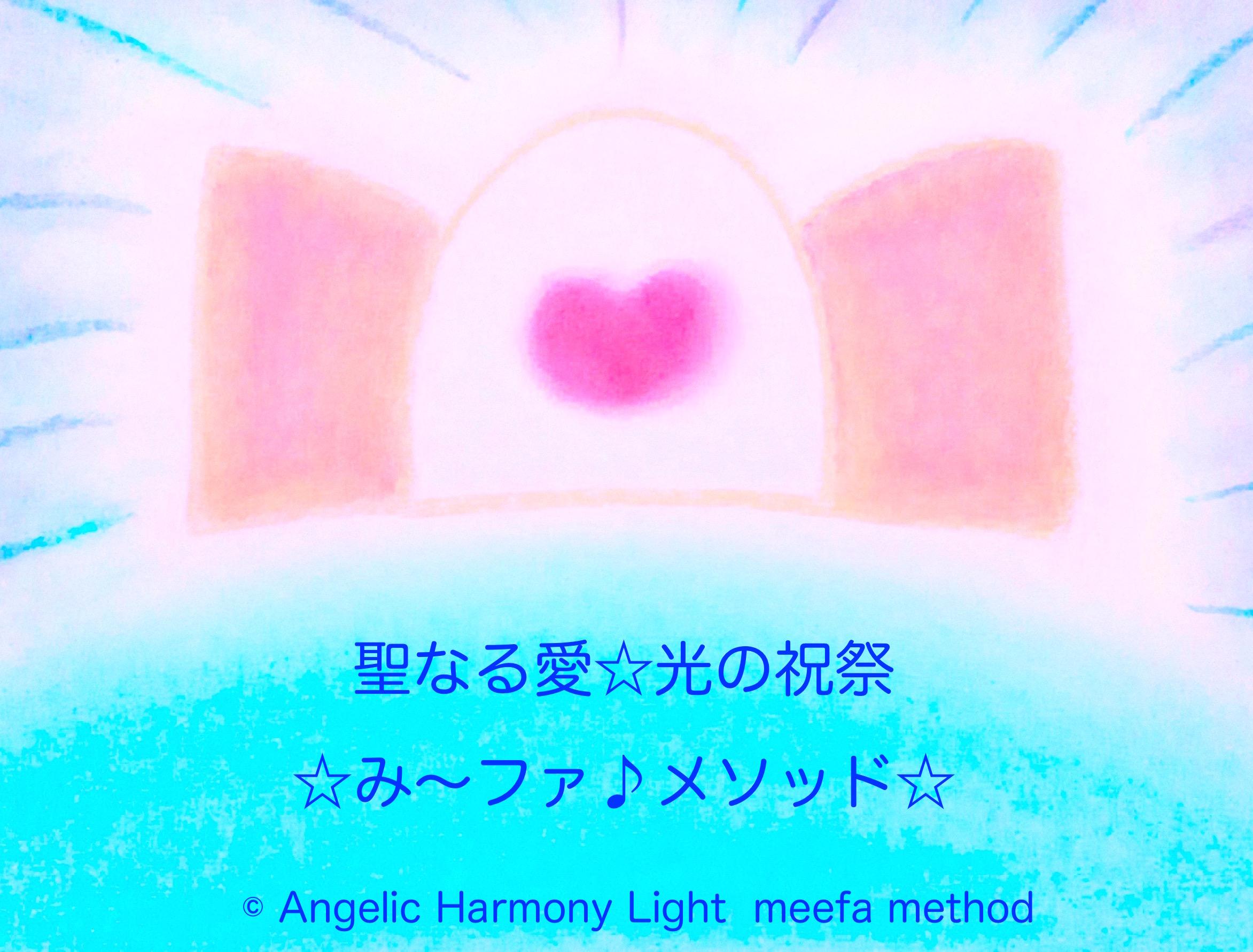 love and light 3993 meefa method 2016