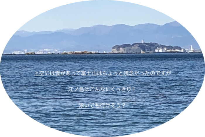 20200201 江ノ島がくっきり